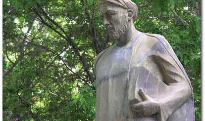 شیخ بهایی دانشمند عرب