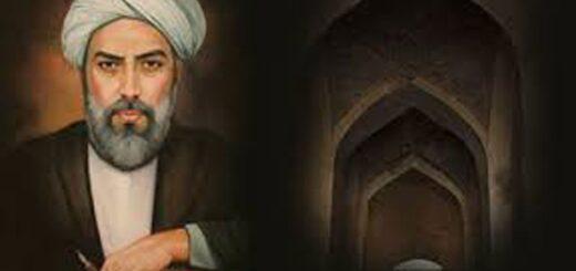 صدرالدین محمد شیرازی ملاصدرا